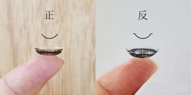 首页 常见问题  每次佩戴前,先仔细辨认隐形眼镜的正反面.